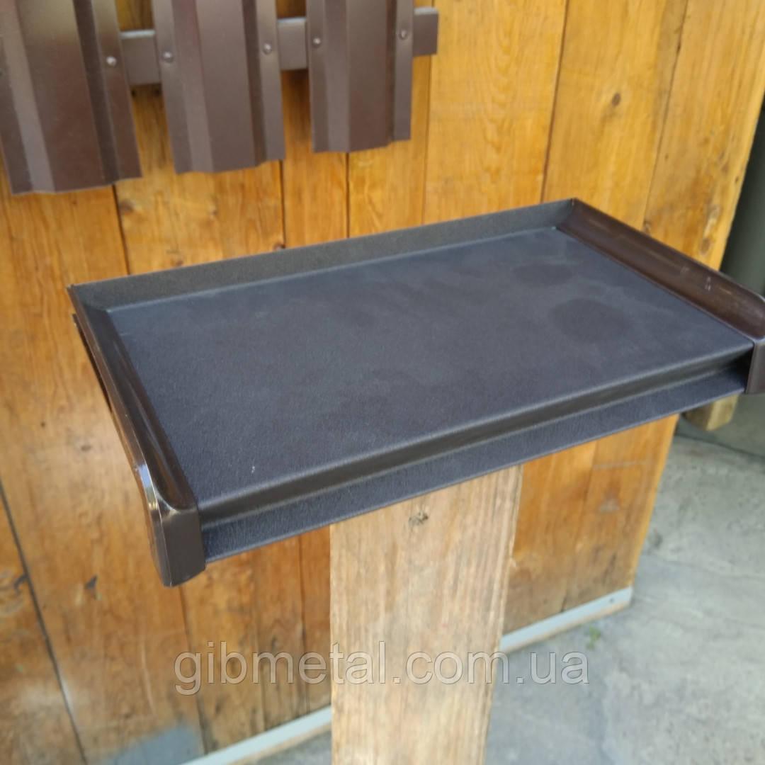 Торцевая заглушка на отлив оконный, темно коричневая (RAL 8019)