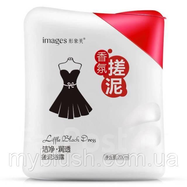 Парфюмированный гель пилинг-скатка для тела Images 200 ml