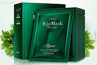Патчи One Spring Algae Collagen Moisturizing Eye Mask с морскими водорослями 7.5 g