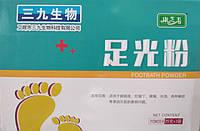 Лечебная косметика для ног «999» 3шт в упак (противогрибковое, отслаивающее) 