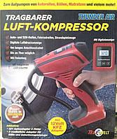 Автомобильный компрессор THUNDER AIR