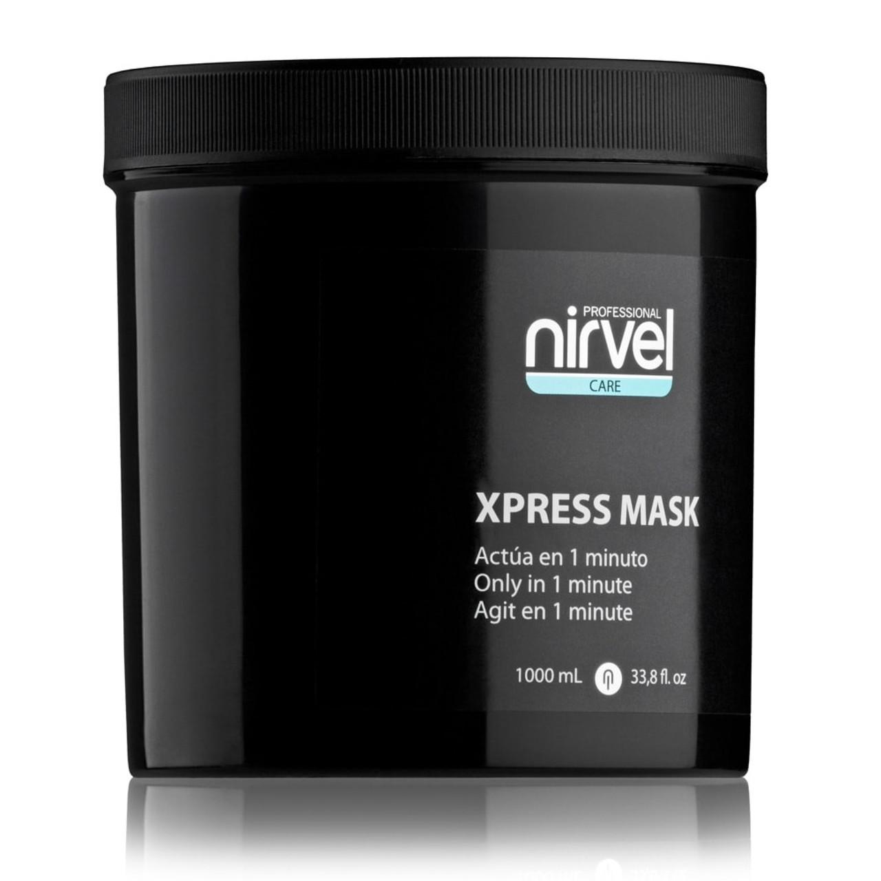 Експрес - Маска для відновлення пошкодженого волосся Nirvel Xpress mask, 1000мл