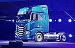 IVECO  - -  нове покоління вантажівок S-WAY.