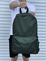 Городской стильный рюкзак  в школу или студентам Темная олива