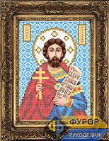 Схема для вышивки бисером - Назарий Святой Мученик, Арт. ИБ5-111-1