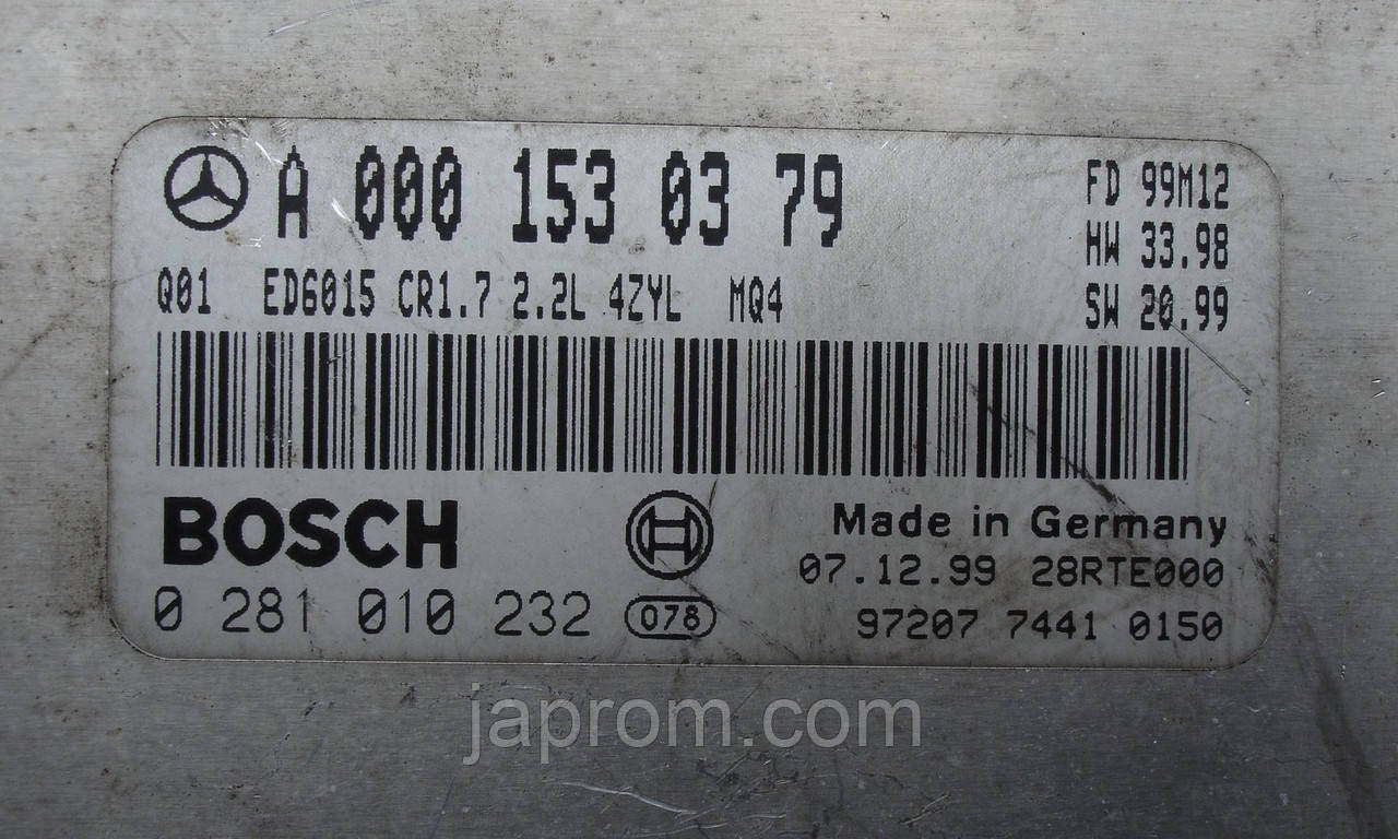 Блок управления двигателем Mercedes Vito W638 2,2 CDI A0001530379