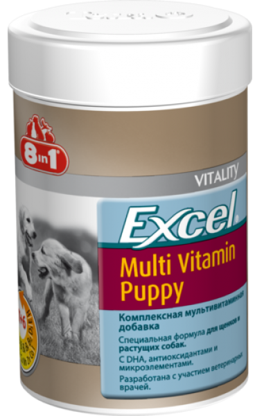 Витамины 8in1 Excel Multi Vitamin Puppy (для щенков) 100шт.