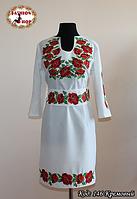 Женское кремовое вышитое платье Маки