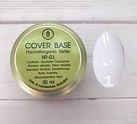 Cover Base Milano Luxury №1 30мл (гипоаллергенная)