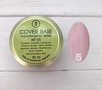 Cover Base Milano Luxury №5 30мл (гипоаллергенная)