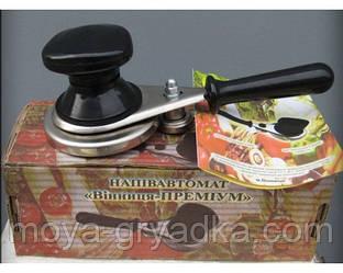 Ключ закаточний напівавтомат Вінниця-Преміум
