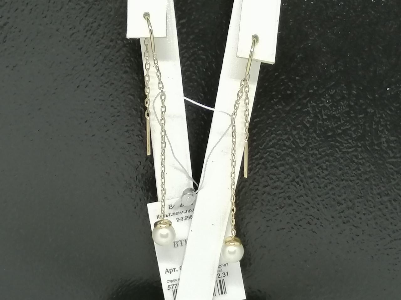 Золоті сережки-протяжки з перлами. Артикул СПП008И