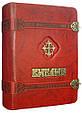 Біблія мала на замках в шкіряній палітурці, фото 5