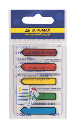 Закладки пластиковые с клейким слоем Buromax Стрелка Neon 12х45 мм, 5*20 шт, ассорти
