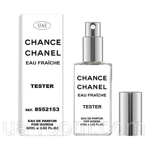 Тестер женский UAE Chanel Chance Eau Fraiche, 60 мл., фото 2