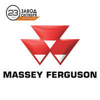 Клавиша соломотряса Massey Ferguson MF 240 (Массей Фергюсон МФ 240)