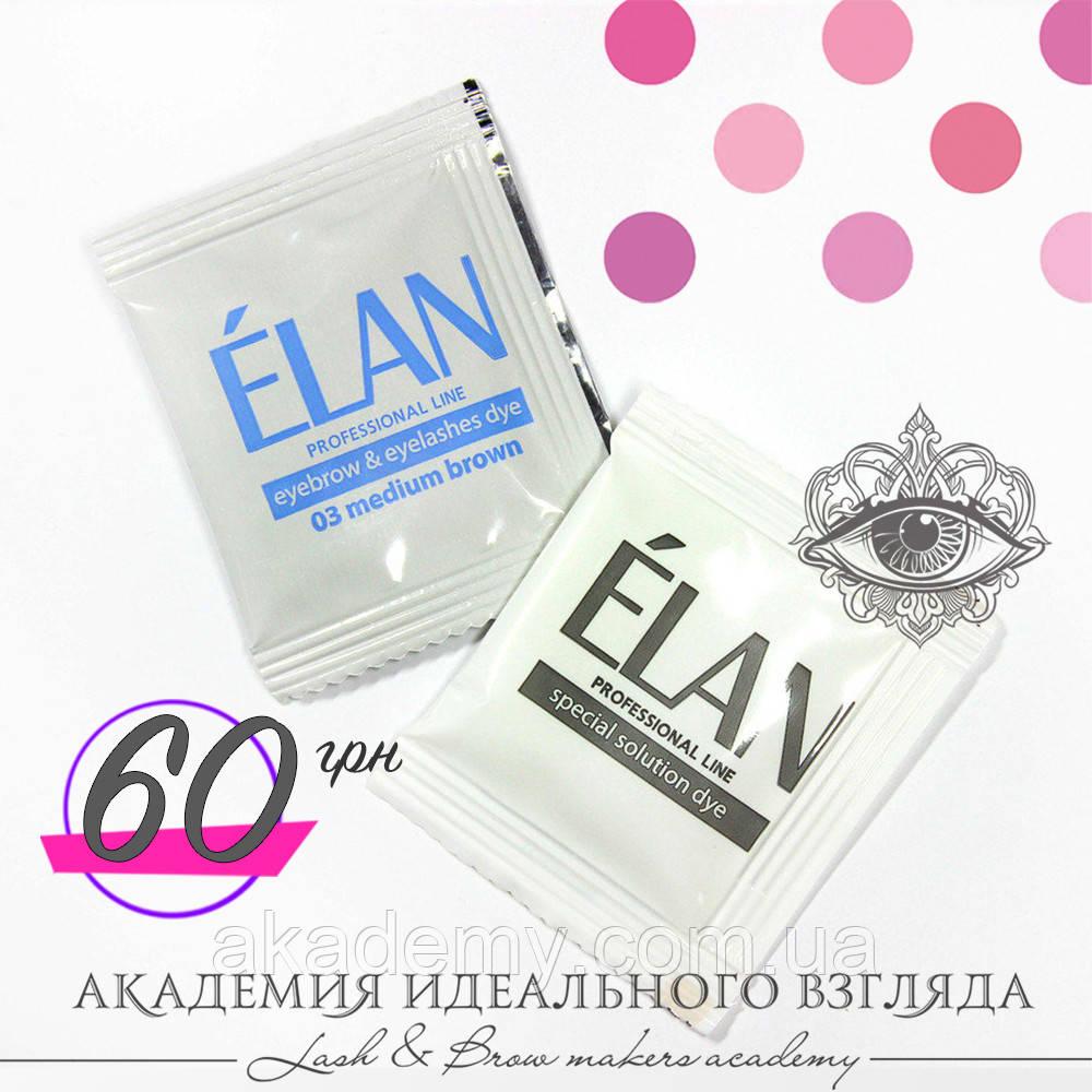 "Фарба для брів Elan ""03 medium brown"" (2 саше)"