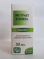 Экстракт клевера 30 мл  ( Древо , Медагропром ООО )