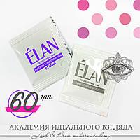 """Фарба для брів Elan """"01 black"""" (2 саше)"""