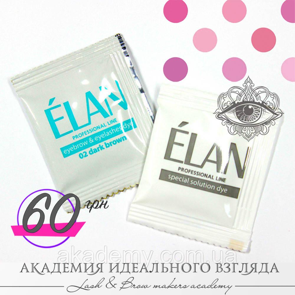 "Краска для бровей Elan ""02 dark brown"" (2 саше)"