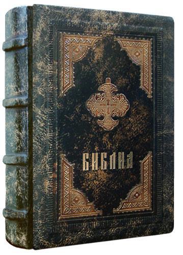 """Библия малая в кожаном переплете с художественным тиснением """"Мраморная"""""""