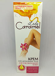 Крем для депиляции тела для чувствительной кожи CARAMEL / КАРАМЕЛЬ (100 мл)