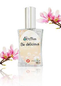 Духи женские Be Delicious качественный парфюм 50 мл