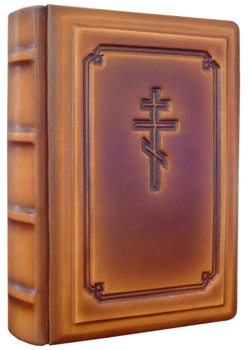 Библия малая в кожаном переплете с художественным тиснением