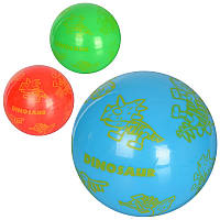 Мяч детский Динозаврики, 9 дюймов, рисунок, 60-65г, 3цвета, MS2617