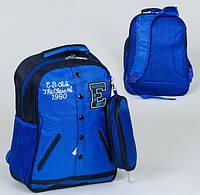 Школьный рюкзак Бомбер синий с пеналом, мягкая спинка