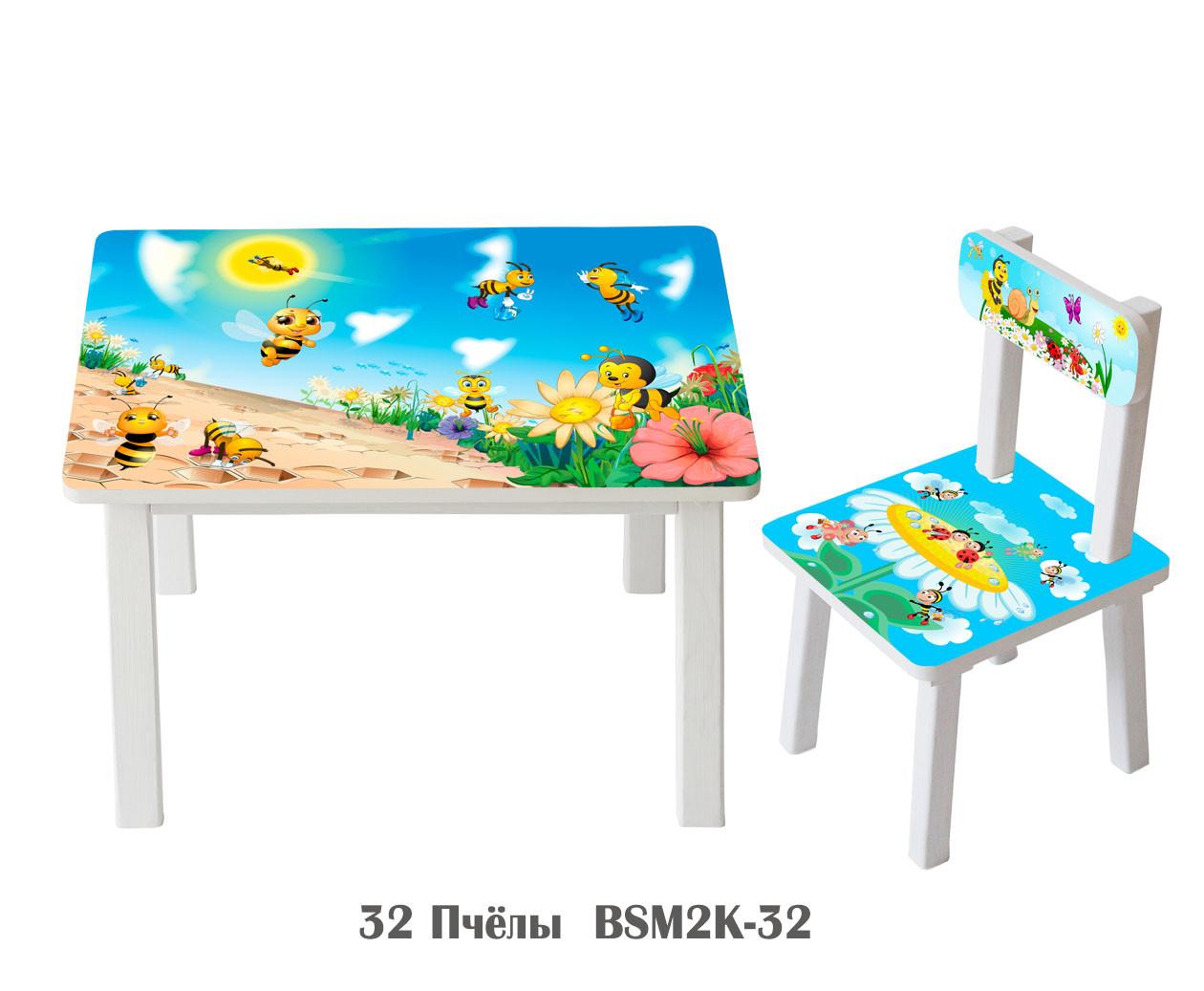 """Комплект стол и 1 стул детский """"Пчелы"""""""