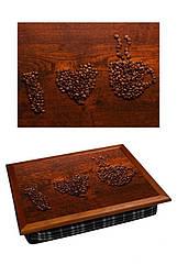 Поднос с подушкой Я Люблю Кофе 380-9711036, КОД: 176099