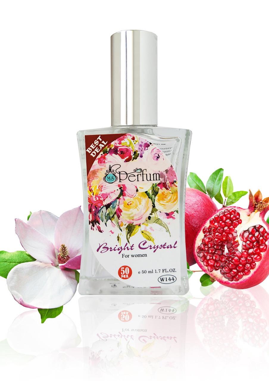 Духи женские Bright Crystal качественный парфюм 50 мл