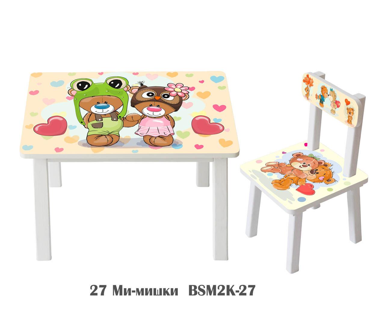 """Комплект стіл, 1 стілець дитячий """"Мі-ведмедики"""""""