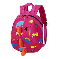 Детский рюкзак Динозавр с ремешком и анти-потерянным ремнем Розовый (gab_krp220WwdT72394)