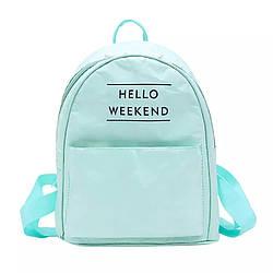 Рюкзак мятный бумажный Hello Weekend (AV194)