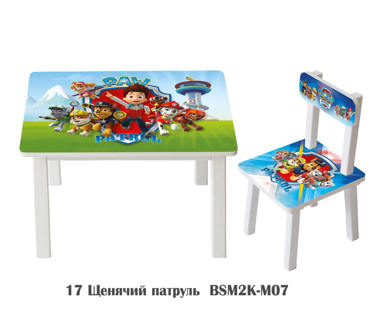 """Комплект стол и 1 стул детский """"Щенячий патруль"""""""