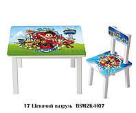 """Комплект стол и стул детский """"Щенячий патруль"""""""
