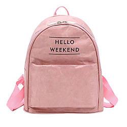 Рюкзак пудровый бумажный Hello Weekend (AV194)