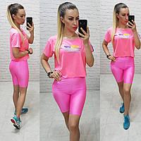 Велосипедки женские ткань бифлекс размер Oversize универсал сублимация мода 80-90 годов цвет розовый