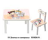 """Комплект стіл, 1 стілець дитячий """"Дівчинка і єдиноріжок"""", фото 2"""