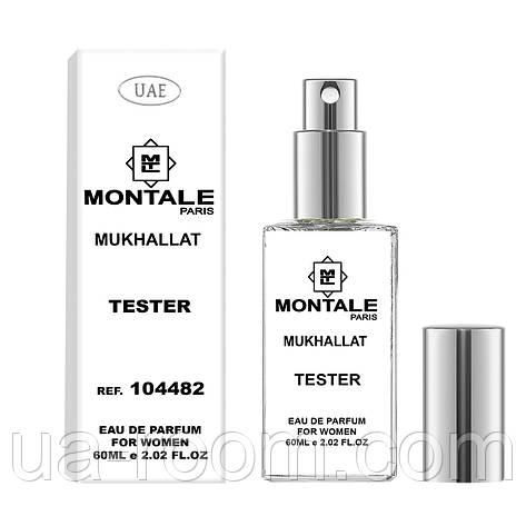 Тестер унисекс UAE Montale Mukhallat, 60 мл., фото 2