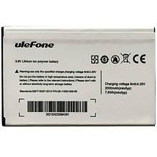 Аккумулятор Ulefone Be Pure. Батарея Ulefone Be Pure (2000 mAh). Original АКБ (новая)