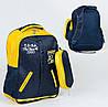 Школьный рюкзак Бомбер желтый с пеналом, мягкая спинка