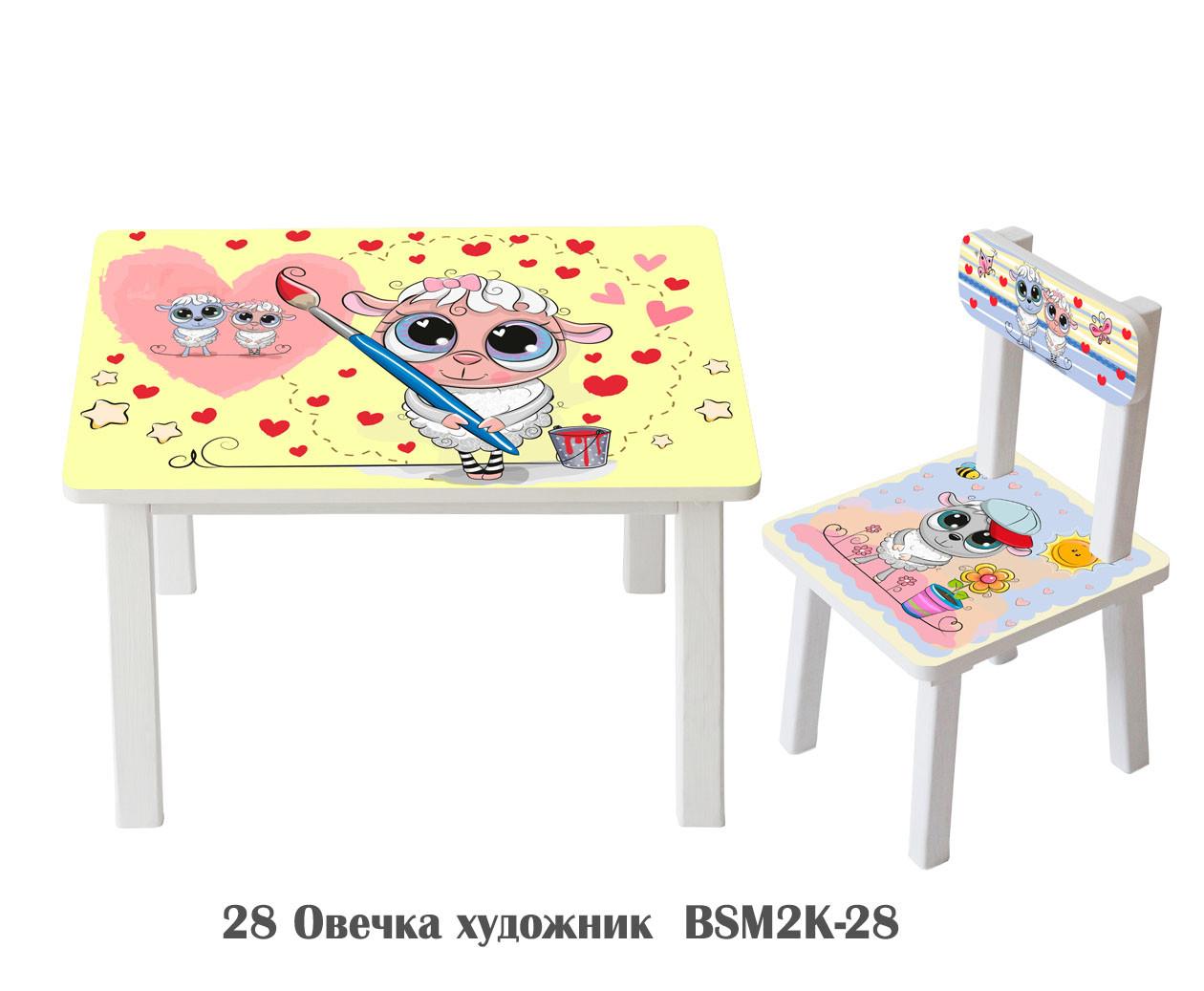 """Комплект стіл, 1 стілець дитячий """"Овечка художник"""""""