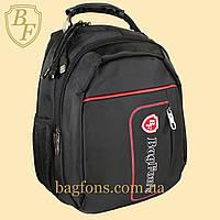 Рюкзак городской школьный BagFon's 20л Чёрный (BF001)