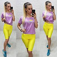 Велосипедки женские ткань бифлекс размер Oversize универсал сублимация мода 80-90 годов цвет желтый
