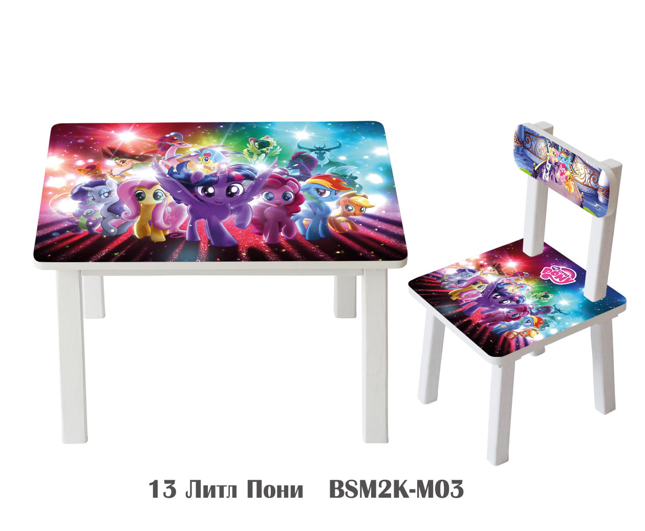 """Комплект стол и 1 стул детский """"Литл Пони"""""""