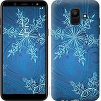 Чехол Endorphone на Samsung Galaxy A6 2018 Снежинка 1 3307c-1480-18675 (3307-1480)