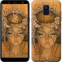 Чехол Endorphone на Samsung Galaxy A6 2018 Узор девушки на дереве 4121c-1480-18675 (4121-1480)